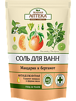 Зеленая Аптека соль для ванн Антицеллюлитная Мандарин Бергамот 500 гр