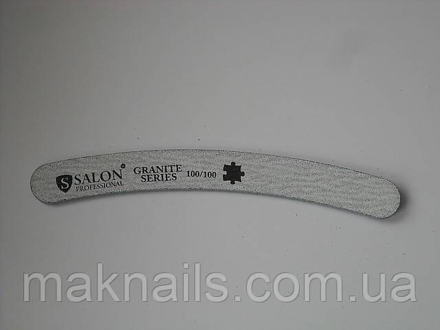 Пилка Salon Professional для ногтей GRANITE 100\100  бумеранг