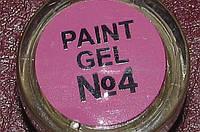 Гель краска для ногтей  SP 004 лиловый
