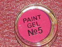 Гель краска для ногтей  SP 005 ярко-розовый