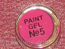 Гель фарба для нігтів SP 005 яскраво-рожевий