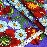Ткань полотенечная вафельная набивная арт.132668 (ЗИН) 1650-2 40СМ