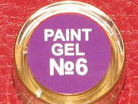 Гель краска для ногтей  SP 006 сиреневый