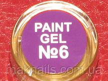 Гель фарба для нігтів SP 006 бузковий