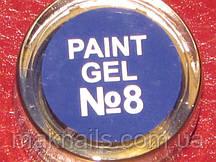 Гель фарба для нігтів SP 008 синій
