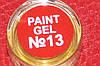 Гель краска для ногтей  SP 013  красный