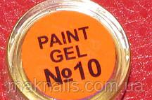 Гель фарба для нігтів SP 010 бурштиновий жовтий