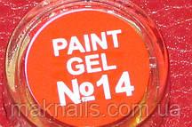 Гель фарба для нігтів SP 014 карміново-червоний