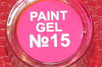 Гель краска для ногтей  SP 015 розовый яркий