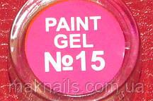 Гель фарба для нігтів SP 015 рожевий яскравий