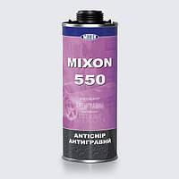 Антигравий Mixon 550 серый. 1 л