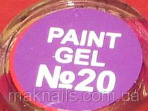 Гель фарба для нігтів SP 020 фіолетовий