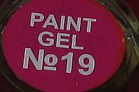 Гель краска для ногтей  SP 019 розово-малиновый
