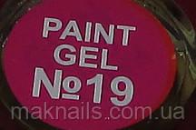 Гель фарба для нігтів SP 019 рожево-малиновий