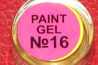 Гель краска для ногтей  SP 016  розовый матовый