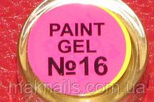 Гель фарба для нігтів SP 016 рожевий матовий