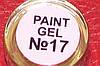 Гель краска для ногтей  SP 017 бледно-розовый