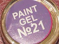 Гель краска для ногтей  SP 021 фолетовый приглушенный
