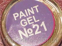 Гель фарба для нігтів SP 021 фолетовый приглушений
