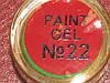 Гель краска для ногтей  SP 022 красный яркий