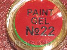 Гель фарба для нігтів SP 022 яскравий червоний