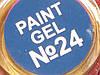 Гель краска для ногтей  SP 024 синий яркий