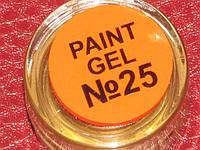 Гель краска для ногтей  SP 025 охра