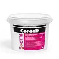 Грунтовка-краска Ceresit CT16 pro белая (7,5 кг)