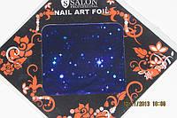 Фольга для литья  и дизайна ногтей в листе . Ночное небо