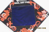 Фольга для литья и дизайна ногтей в листе . Синий металлик.