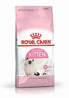Royal Canin KITTEN 10кг - полнорационный корм для котят от 4 до 12 месяцев