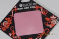 Фольга для литья и  дизайна ногтей в листе . Нежно-розовый металлик