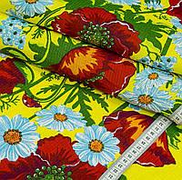 Ткань полотенечная вафельная набивная арт.132670 (ЗИН) 1650-3 40СМ