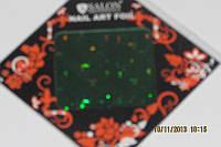 Фольга для литья и  дизайна ногтей в листе .  Зеленый голография