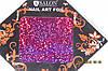 Фольга для литья и  дизайна ногтей в листе. Сиренево-розовая голограмма.