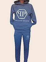 """Спортивный костюм """"Philipp Plein"""" серый"""
