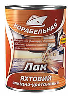 Лак яхтный ТМ Корабельная (0,75 л)