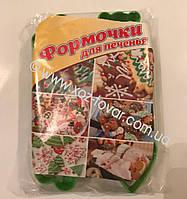Формочки для печива, упаковка