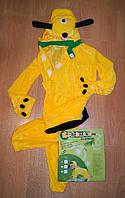 Карнавальный костюм Собачка Плуто из мультика
