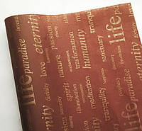 Бумага флористическая Life золотой на коричневом