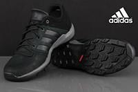 Кроссовки мужские Adidas Daroga Plus B27271 Оригинал