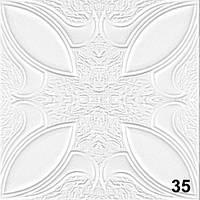 Плиты потолочные Romstar №035