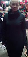Женское вязаное платье с хомутом