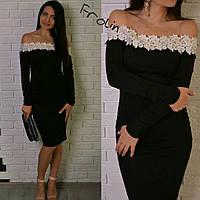 Женское коктейльное облегающее платье с открытыми плечами в разных цветах
