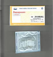 Пародонкол-ПДК хирургический мембрана (40*20*1) 5шт.