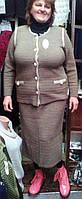 Женский вязаный костюм большого размера