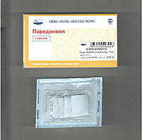 Пародонкол-ПДК пародонтологический мембрана (30*25*0,2)5шт.
