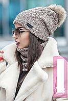 Комплект - вязанная шапка с бубоном и шарф-хомут