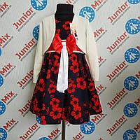 Платье на девочку двойка Bolbinа.