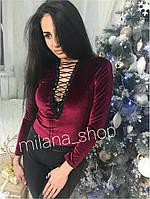 Стильный и модный боди на шнуровке ткань бархат цвет бордовый, фото 1